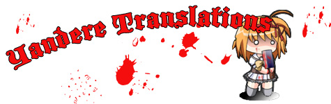 yandere_translations